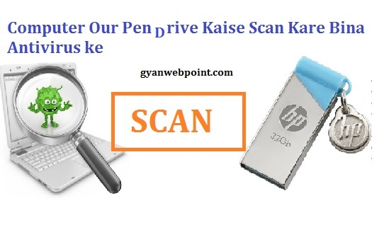 Pen-Drive-Our-Computer-Scan-Kaise-Kare-Without-Antivirus-Ke