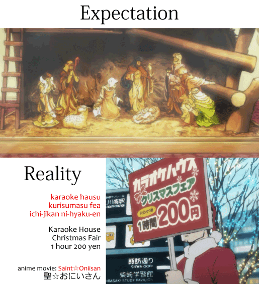 Christmas expectation vs. reality in Japan