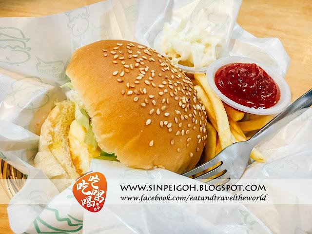 Midori Burger