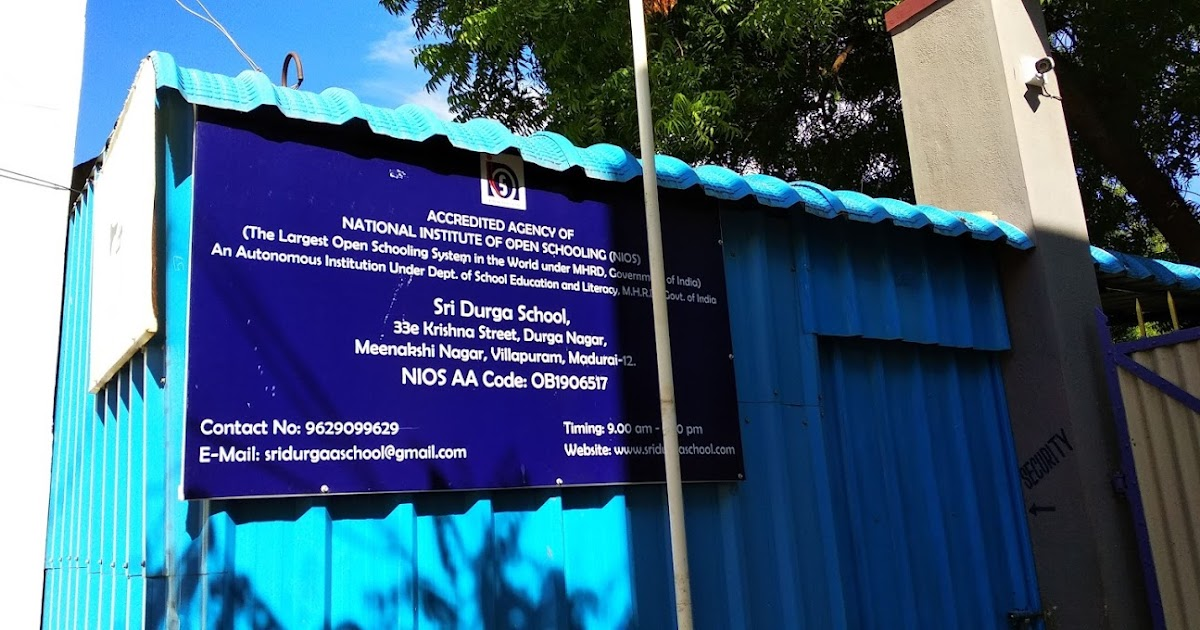 Sri Durga School Madurai - cover