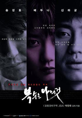 Sympathy for Mr. Vengeance (2002)