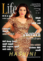 http://www.lifemagazine.lk/search/label/12%20ISSUE