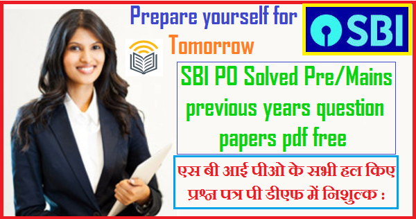 SBI PO Pre/Mains question paper fre pdf with solutions