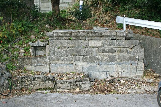 共榮泉の写真