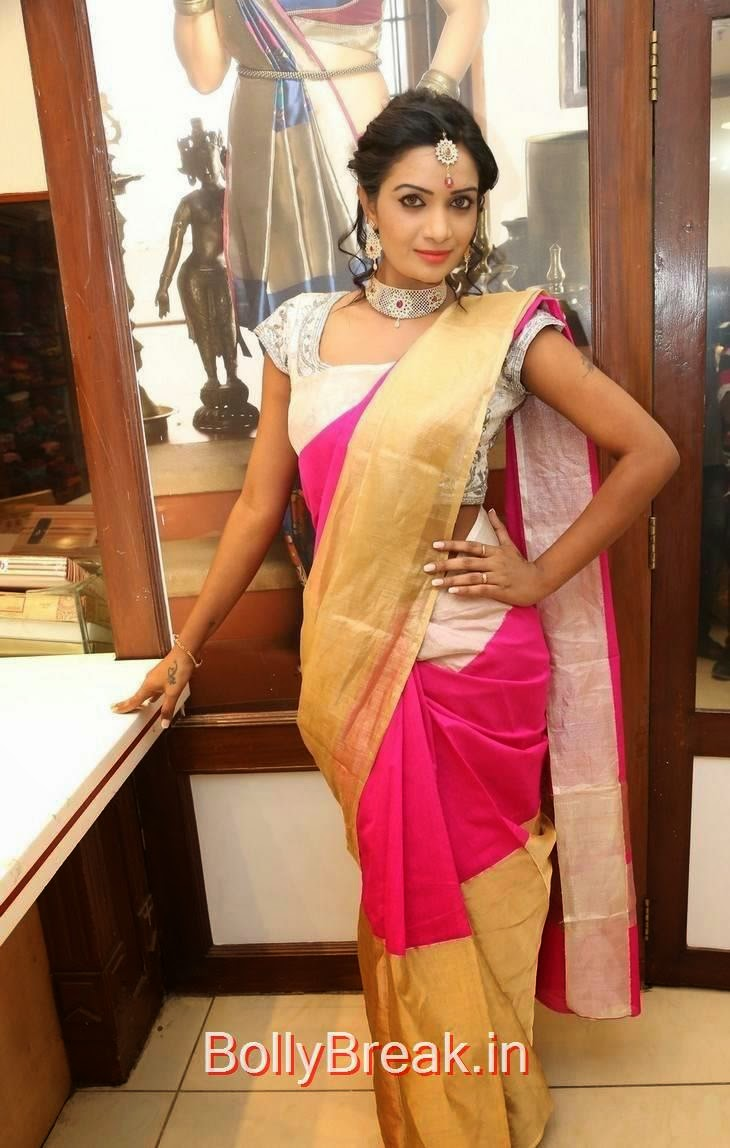 Sreevani Reddy Pics At Kalanikethan New Wedding Sarees Collection Launch, Sreevani Reddy Hot Hd Images in Saree