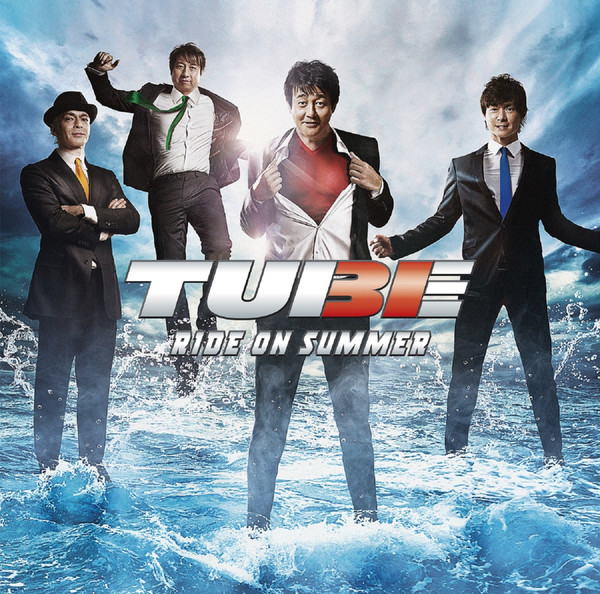 [Single] TUBE – RIDE ON SUMMER (2016.06.29/MP3/RAR)