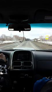 По пути в Ангарск