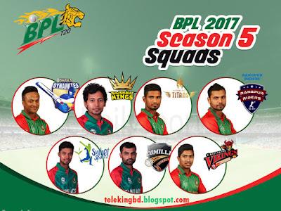 BPL T20 (2017)