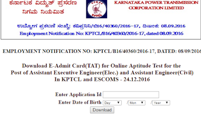 KPTCL Admit Card 2016 Download