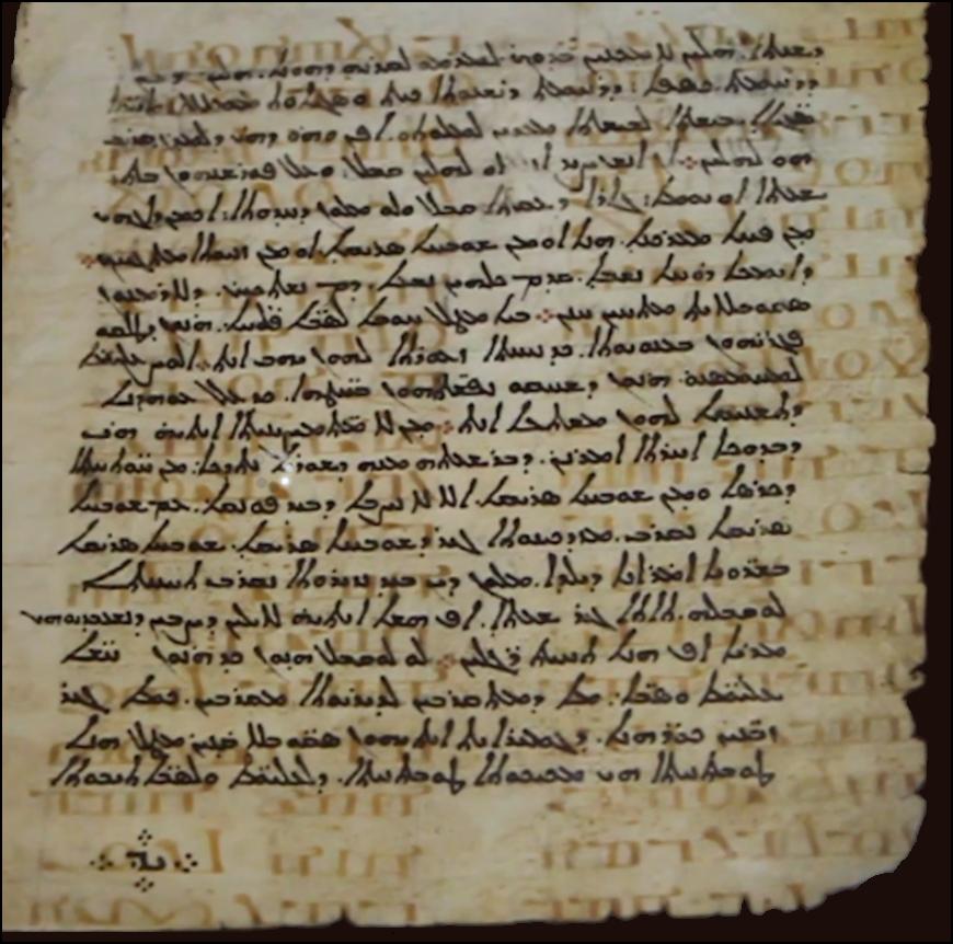 Codex climaco rescriptus online dating