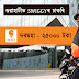 Swiggy delivery boy Job in Guwahati - Salary 25000 thousands per month