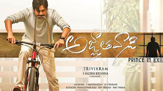 Pawan Kalyan's Agnyaathavaasi Movie Updates