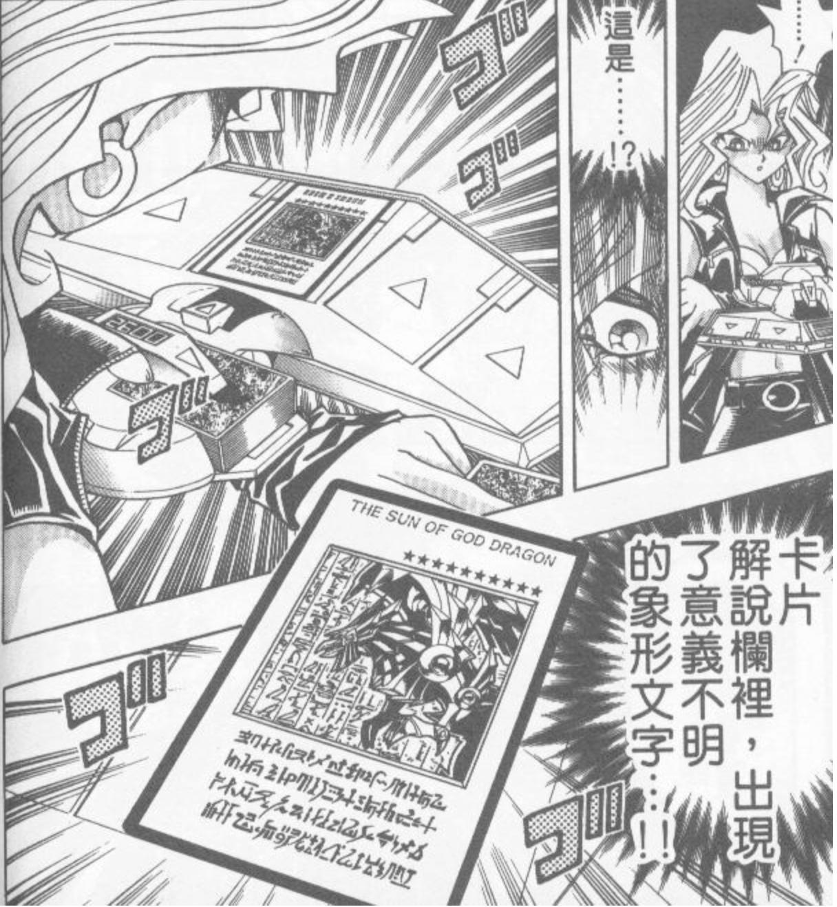 小黃的異想世界: 「爐石戰記 Beta」:卡片效果篇
