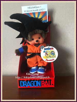 kiki monchhichi songoku dragon ball collector saiyan édition limitée