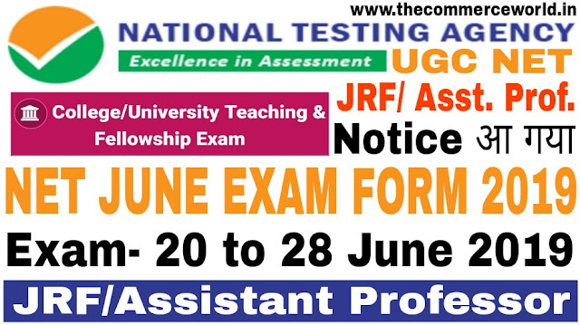 NTA UGC NET ONLINE FORM 2019- NET JUNE 2019 EXAM