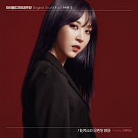 Download Mp3, MV, Video,Lyrics Grace – 기상캐스터 (온종일 맑음) (Idol Drama Operation Team OST Part.3)
