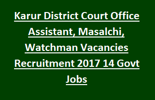 Karur District Court Office Assistant, Masalchi, Watchman Vacancies e-Courts Recruitment 2017 14 Govt Jobs