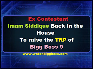 Ex Contestant Imam Siddique Back In the house to raise the TRP of Bigg boss 9