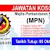 Job Vacancy at Majlis Perbandaran Nilai (MPN)