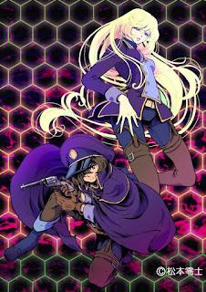 El manga Sexaroid de Leiji Matsumo tiene una secuela titulada Sexaroid 4