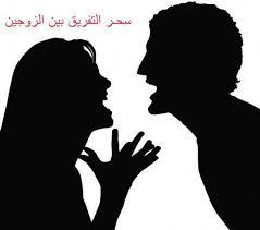 قصص حب |لعنة الحقد وقوة الحب (الجزء السابع2)