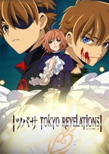 جميع حلقات انمي Tsubasa: Tokyo Revelations مترجم