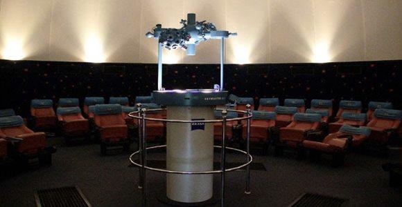 Planetarium Tenggarong