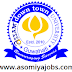 Assam Down Town University Recruitment: 2019 (Associate Professor/ Assistant Profesor/ Laboratory Technician/Clinical Instructor)