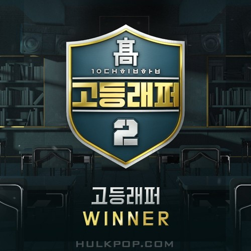 HAON – School Rapper 2 Winner (FLAC)