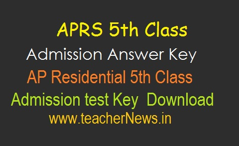 APRS 5th Class Admission Answer Key 2019 | Download AP Residential 5th Admission test Key aprjdc.apcfss.in