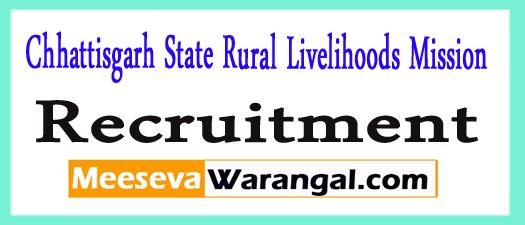 Chhattisgarh State Rural Livelihoods Mission CGSRLM Recruitment 2017