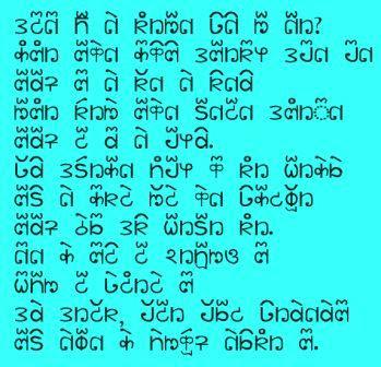The Rich KARBI LANGUAGE