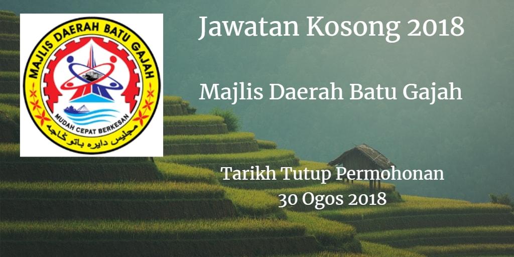 Jawatan Kosong MDBG 30 Ogos 2018