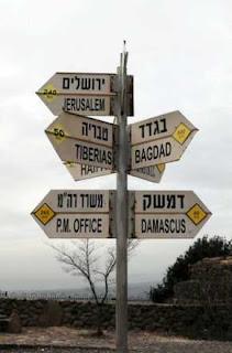 Israel 70 anos em 14 fotos
