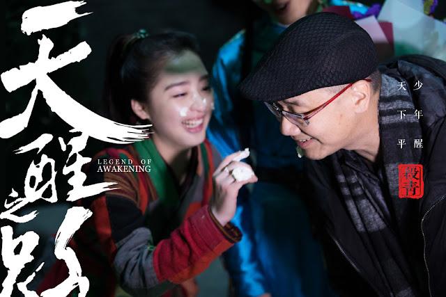 Legend of Awakening cdrama filming wrap Ancy Deng Enxi