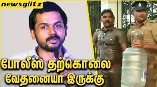 Actor Karthi Sivakumar Emotional Speech | TN Police
