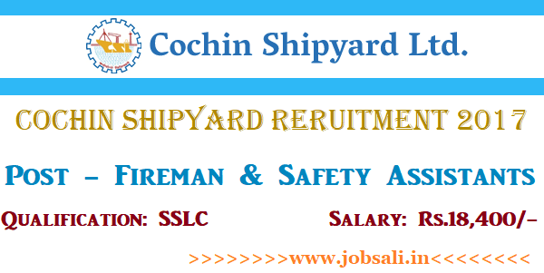 Cochin Shipyard Careers, Cochin Shipyard Careers, Cochin Shipyard Vacancies 2017