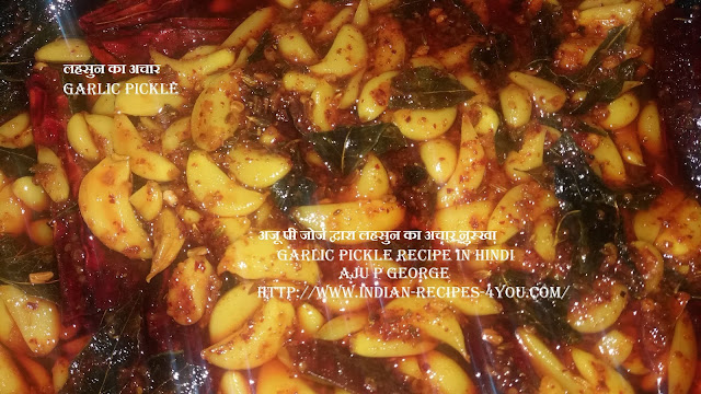 http://www.indian-recipes-4you.com/2017/07/blog-post_9.html