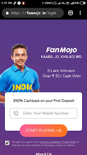 (Unlimited trick) Fanmojo website: Free paytm cash - Get 3 Rs. Per refer.