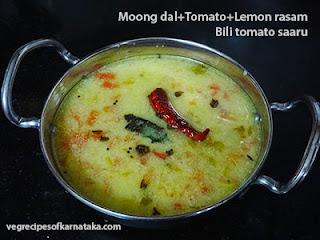 Bili saaru recipe in Kannada