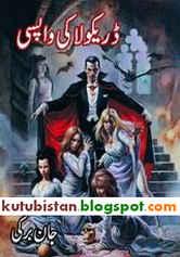 Dracula Ki Wapasi Pdf Urdu Novel by Jan Barky Free Download