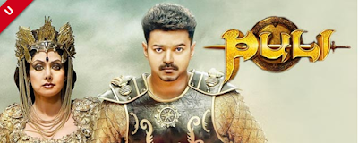 Puli (2015) Tamil Movie Watch Online and Download Free AVI