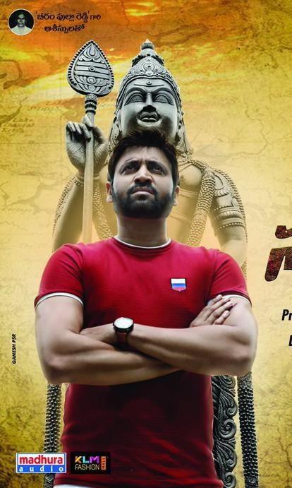 Subramaniapuram (2018) Telugu 400MB Pre-DVDRip 480p x264