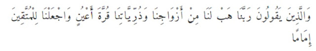 surah-alfurqan-ayat-74-tentang-jodoh