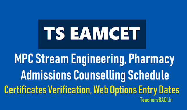 final phase ts eamcet mpc stream engineering,pharmacy admissions counselling 2019,ts eamcet 2019 final phase admissions,ts eamcet spot admissions counselling 2019,final phase ts eamcet 2019 web counselling schedule for certificates verification dates,web options entry dates