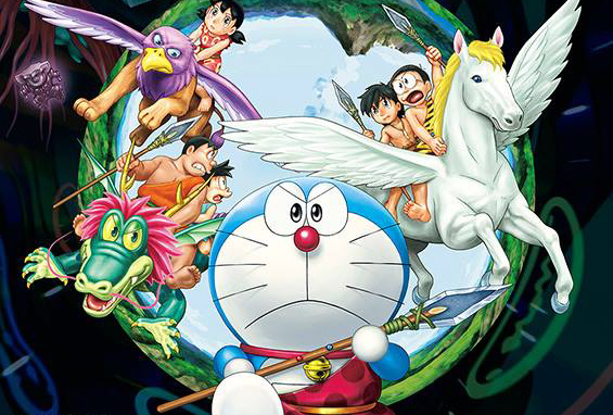 Download Download Doraemon The Movie – Nobita and the Birth of Japan 2016 Blu-Ray [NEW!!]