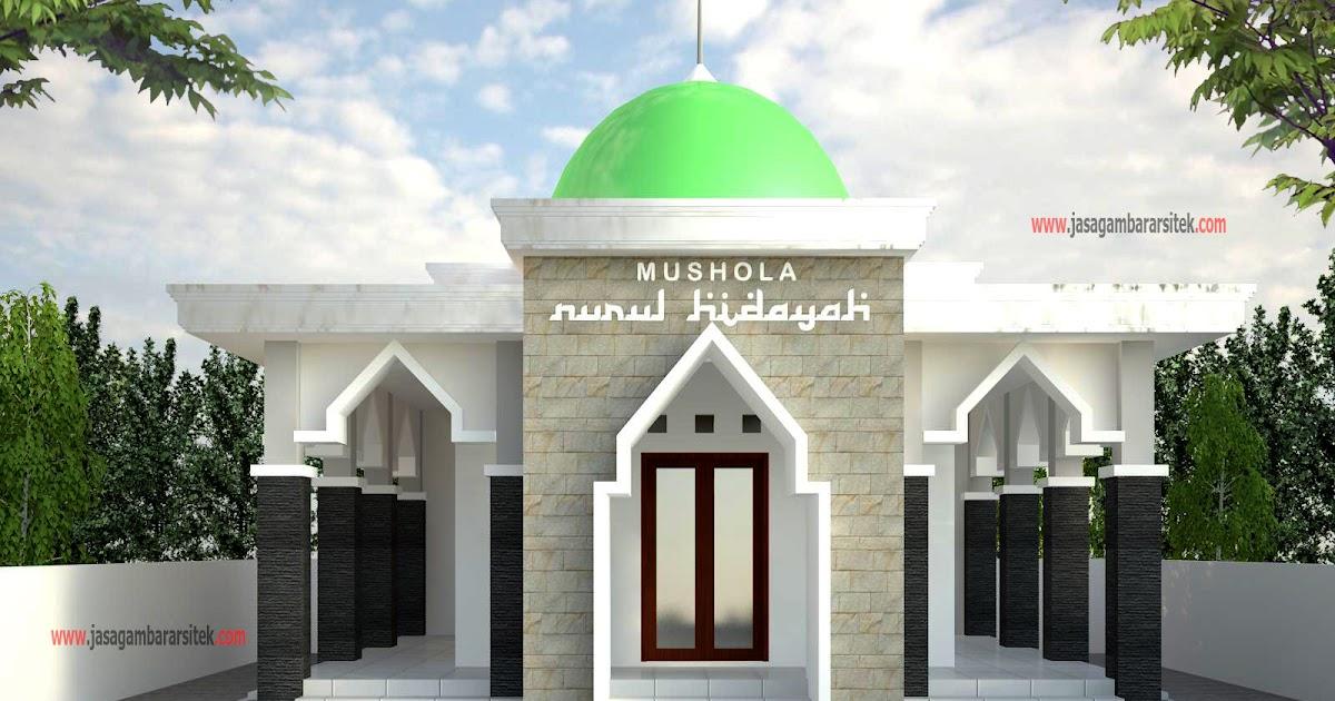 Gapura Masjid Minimalis Terbaru Model Masjid Minimalis Sederhana Nusagates