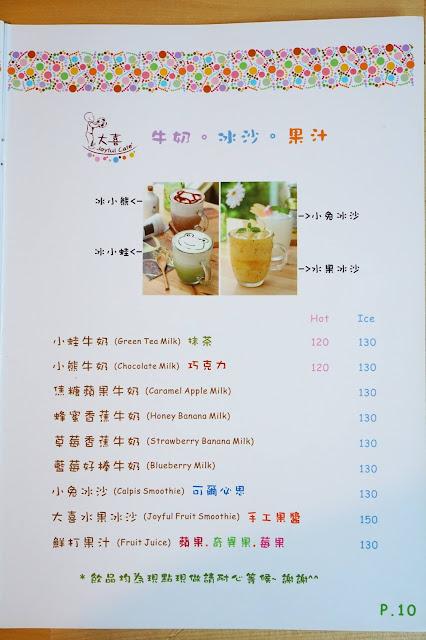 12079992 888048491248397 1086214665987047788 o - 西式料理|大喜 Joyful Cafe