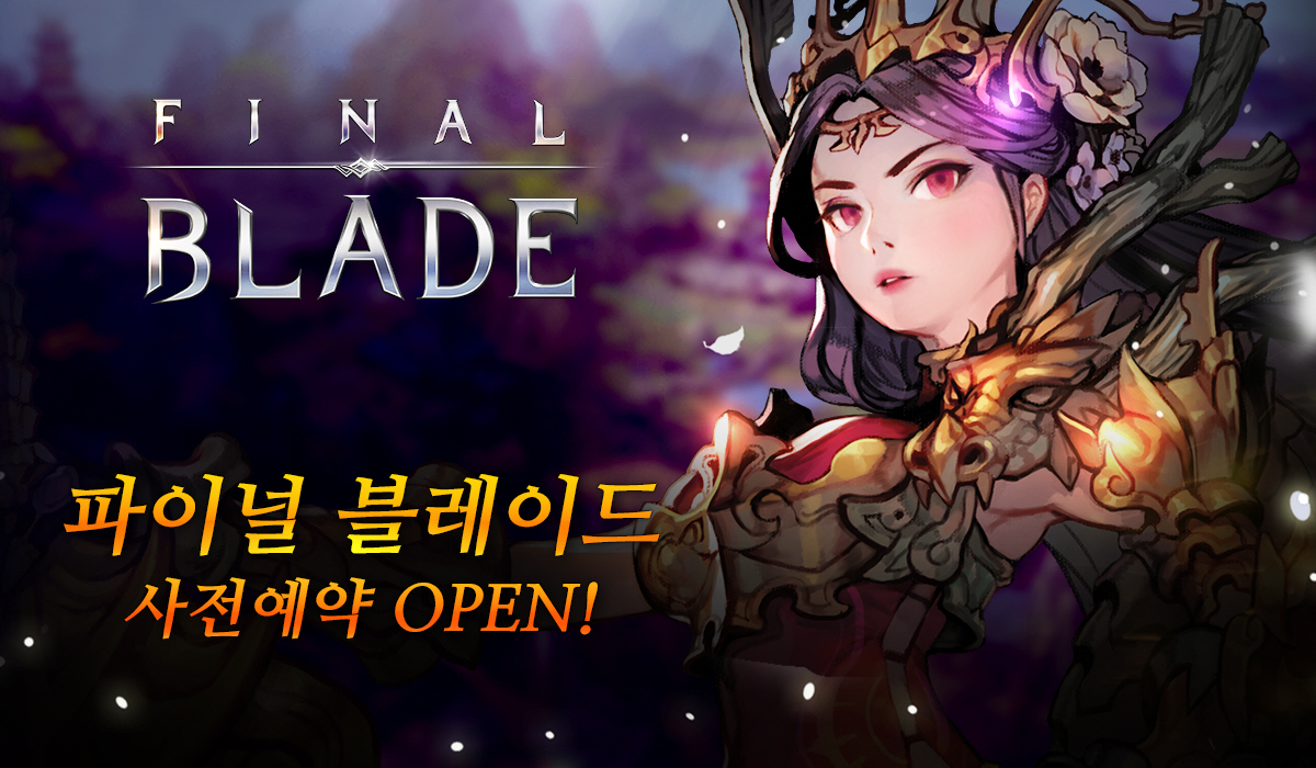 Final Blade 파이널 블레이드
