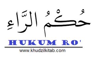 hukum ro tafkhim